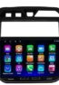 Car-9-inches-Android-Multi-Media-for-ikco-samand-1-min